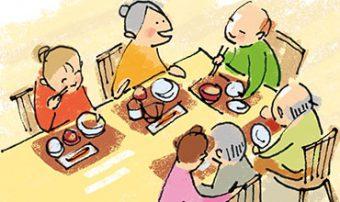 グループホーム(認知症対応型共同生活介護)