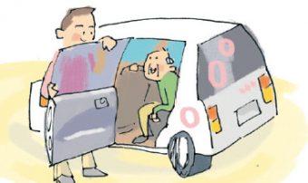 介護タクシー(特定旅客自動車運送事業)